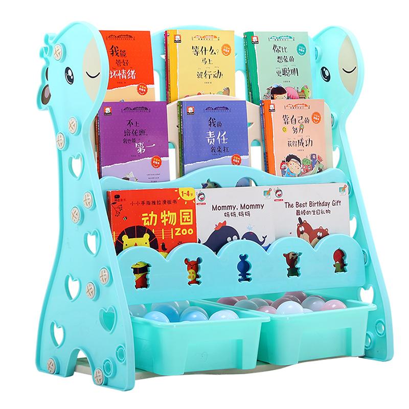 宝宝玩具收纳架 幼儿园图书架  券后25.9元