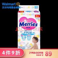 Merries 妙而舒 婴儿纸尿裤 L54片 *4件328.56元(需用券,合82.14元/件)