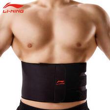 李宁(LI-NING) 242 男女运动健身牵引器护具腰托 58元