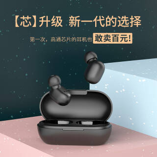 嘿喽 GT1-Plus 无线蓝牙耳机5.0 迷你隐形运动手机耳机 耳机入耳式 智能触控升级版 119元