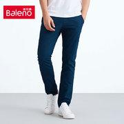 Baleno 班尼路 88612029D 男款休闲磨毛长裤 39.9元'