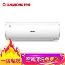 长虹(CHANGHONG) KFR-35GW/DPW1+A1 1.5匹 变频 壁挂式空调  券后2179元
