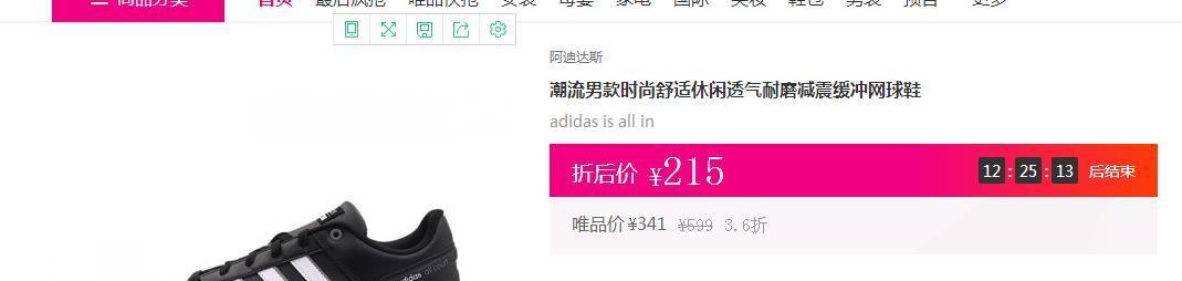 ¥215 adidas 阿迪达斯 DB0305 男款休闲运动鞋
