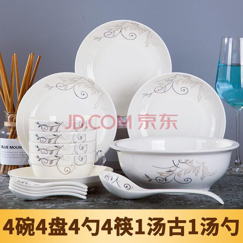¥8.9 尚行知是 餐具碗碟套装18件