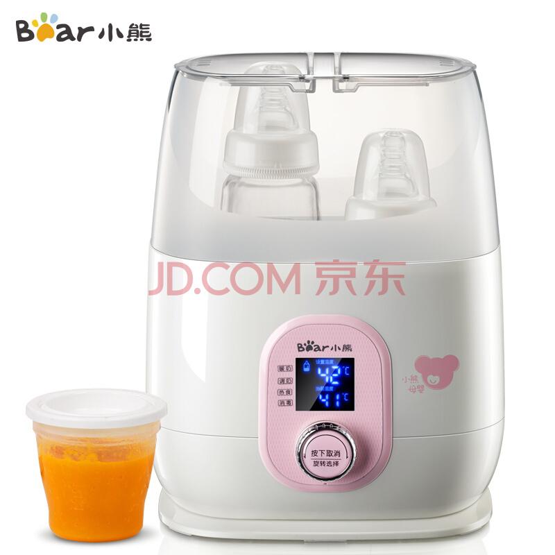 ¥119 Bear 小熊 NNQ-A02B1 多功能智能双奶瓶温奶器