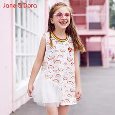 ¥49 Jane&Dora 简多拉 中大童彩虹背心裙洋气公主裙