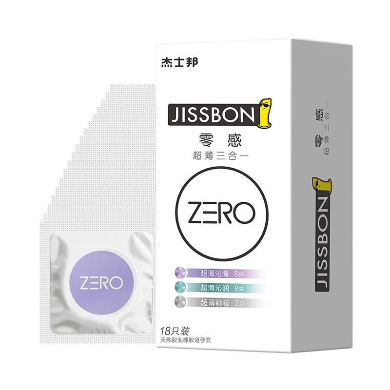 杰士邦 避孕套 零感超薄三合一 18只*2件 44.9元包邮(需用券)