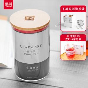知乎好评的茶叶 叶铺 LeafMart 勐海普洱熟茶 2016年料 49元 首次打折