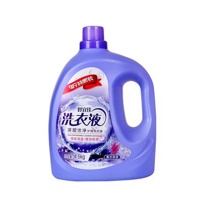 好宜佳薰衣草洗衣液香2手洗机洗4.5kg包邮瓶装袋宝宝内衣促销批发 券后14.8元