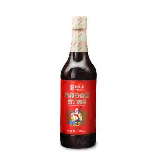 致美斋 添丁甜醋 八珍食醋 510ml *2件 18.88元(合9.44元/件)