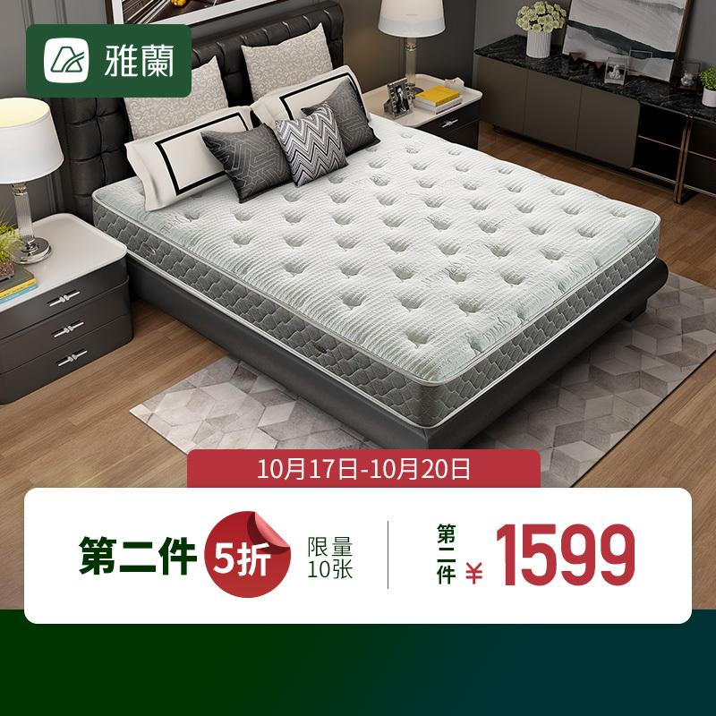¥2399.25 AIRLAND 雅兰 希尔顿商务版 银离子面料乳胶床垫 1.8*2m