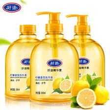 好迪家用洗手液套装柠檬清香型温和滋润清洁润手儿童可用500ml*3  券后19.9元