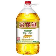 金龙鱼 纯正玉米油 4L *5件 159.5元(合31.9元/件)