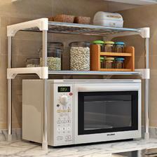 ¥19.8 厨房收纳好物!蜗家 Z002 隔板置物架