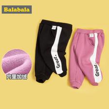 Balabala 巴拉巴拉 儿童加绒长裤 79.9元包邮