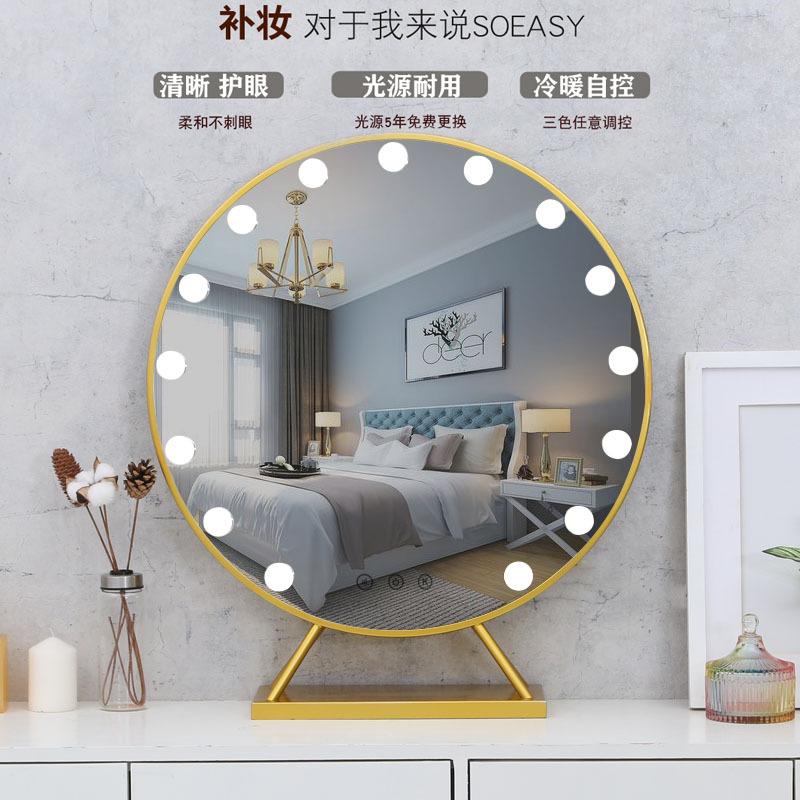 LED化妆镜带灯家用台式桌面梳妆镜少女补光大号充电网红宿舍寝室 39元