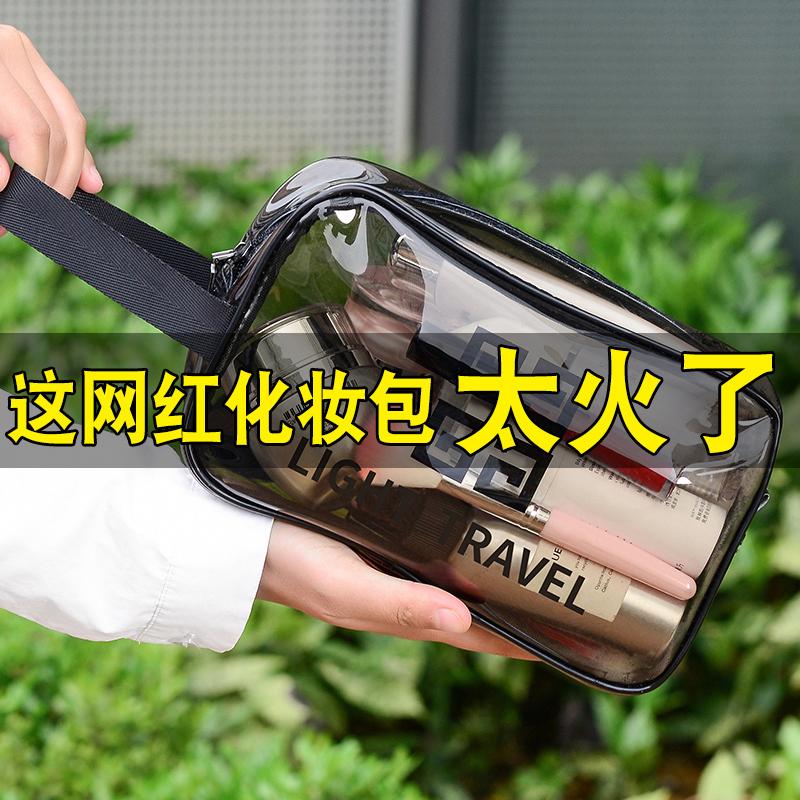¥4.8 网红化妆包透明洗漱包