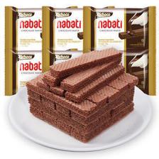 Richoco 丽巧克 Nabati 威化饼干 巧克力味 348g *8件 123.2元(合15.4元/件)