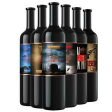 张裕《邪不压正》限量典藏葡萄酒礼盒750ml*6瓶 秒杀价909元