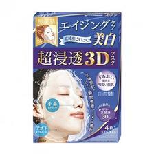 Kracie嘉娜宝 肌美精3D面膜 4枚 蓝色装 6.9折 JPY¥495(¥26)