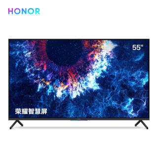 HONOR 荣耀 OSCA-550A 智慧屏 55英寸 3699元