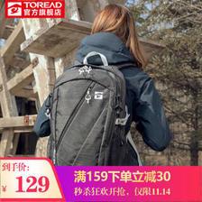 探路者背包30L登山包双肩男女旅行背包徒步野营骑行旅游休闲户外包TEBH90852