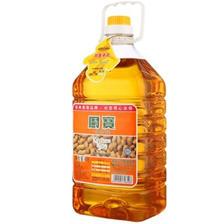 88VIP:kitchen king 厨宝 一级花生油 4L 69.8元,可优惠至48.65元 ¥70