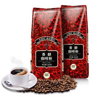 GEO 吉意欧 香醇咖啡粉 500g *2件 57.8元(合28.9元/件)