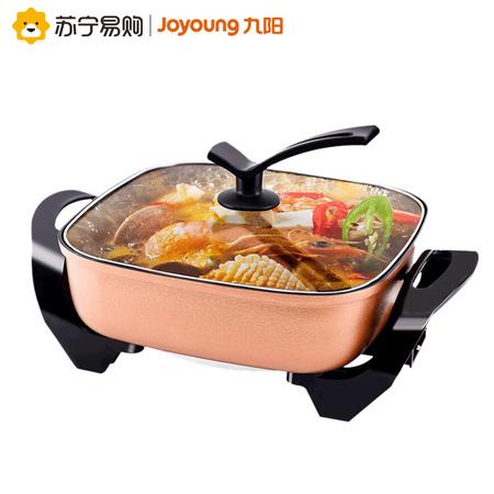 21点开始、历史低价:Joyoung 九阳 JK-45H02 电火锅 6L 49.5元包邮(前3000件立减) ¥50