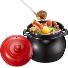 爱仕达(ASD) 天然陶瓷砂锅煲汤养生煲 6L+凑单品 99.9元