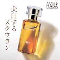 3瓶直邮美国到手价 $90 HABA 无添加 鲨烷美白美容油 30ml 热卖