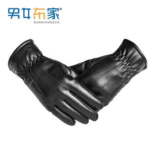 冬季触屏骑行加绒保暖皮手套 ¥7