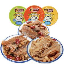 林家铺子 鲜美黄花鱼罐头105g*4罐 券后¥15.8