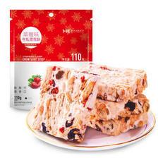 卜珂 牛轧糖奶芙雪花酥 沙琪玛饼干蛋糕点心网红休闲零食甜品早餐 草莓味