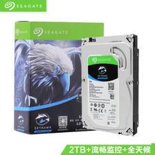 希捷(SEAGATE) 酷鹰系列 64M 5900RPM 监控级硬盘 2TB 393元