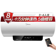 美的(Midea)80升速热增容 LED触控大屏 一级节能 遥控预约 防电墙电热水器 F