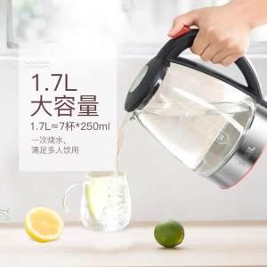 神价格 日本三洋代工厂出品 英国Strix温控电水壶 1.7L 69元包邮 持平历史低价