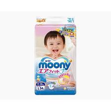考拉海购黑卡会员: Moony 尤妮佳 婴儿纸尿裤 L 54片 297.98元含税包邮