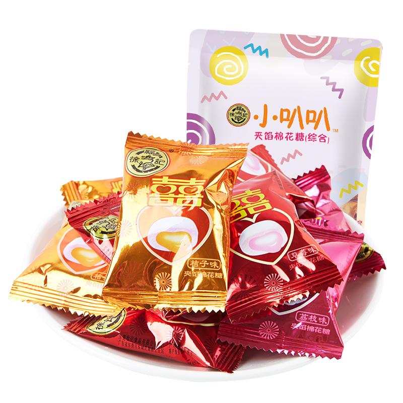 双11预售:徐福记 夹馅棉花糖 2斤 45.8元(需定金,双11付尾款)
