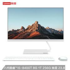 Lenovo 联想 AIO逸 个人商务 一体机台式电脑23.8英寸(i5-8400T、8G、1T 256G SSD、2G