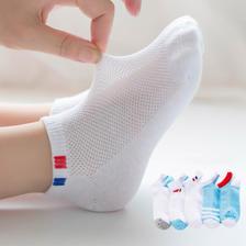 妙优童夏季超薄 男女宝宝吸湿透气袜5双 券后¥7.9