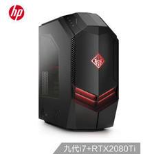 惠普(HP)暗影精灵4代 游戏台式电脑主机(九代i7-9700K RTX2080Ti 11G独显 16G 2TB