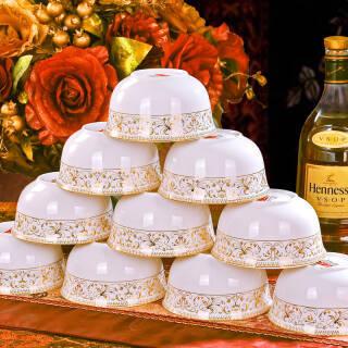 京东PLUS会员:浩雅 陶瓷碗具套装10只装景德镇骨瓷欧式米饭碗汤碗 太阳岛 45元