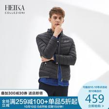 海澜之家旗下 海一家 男士轻薄立领羽绒服 90%含绒量 159元包邮 平常459元