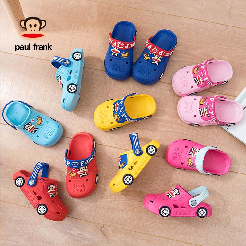 正品授权、一鞋两穿:PAUL FRANK 大嘴猴 儿童洞洞鞋 19.9元包邮