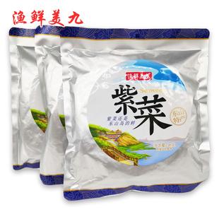 拍3件 免洗即食紫菜无沙净重114克 券后¥16.8