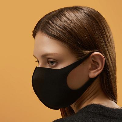 蕉下新品 黑色可清洗全脸防晒海绵口罩5只 券后34元