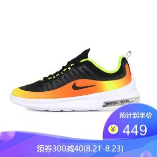 Nike 耐克AIR MAX AXIS PREM 男子运动鞋气垫鞋 AA2148 AA2148-006 42 469元