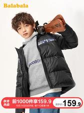 14日0点: Balabala 巴拉巴拉 儿童连帽羽绒服 159.9元包邮(前1000件)