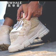 马克华菲 男士高帮牛皮军靴 沙漠靴 149元包邮